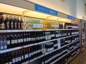 IMG_8656paranga shelf